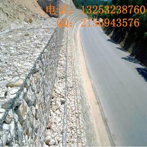 石笼网厂家供应公路防护专用加筋石笼网 1