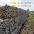 石笼网厂家供应公路防护专用加筋石笼网 2