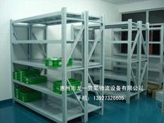 Medium storage rack