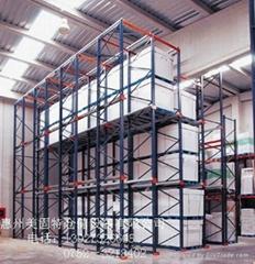 Huizhou warehouse shelves  order