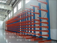 Huizhou cantilever shelf factory customized