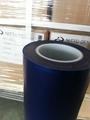 日東HR6010B藍色保護膜