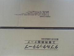 日本积水5760E胶带