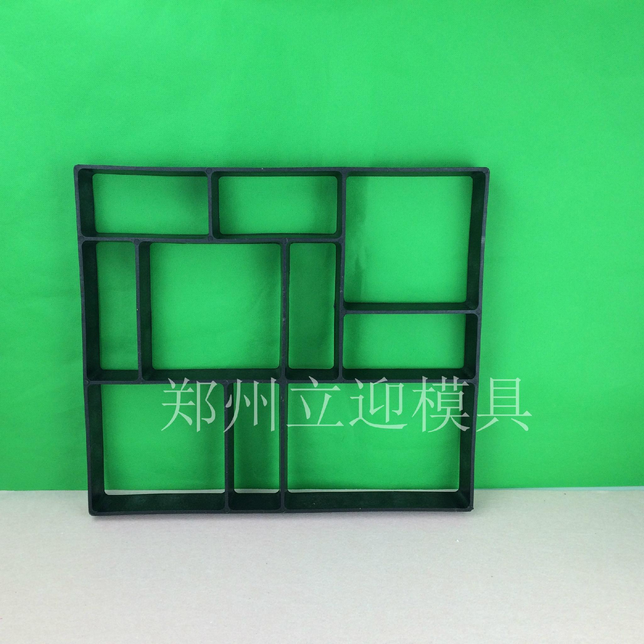 塑料 铺路模具 4