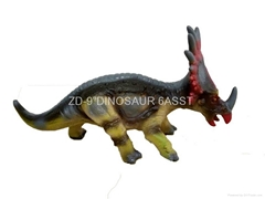 9inch Styracosaurus