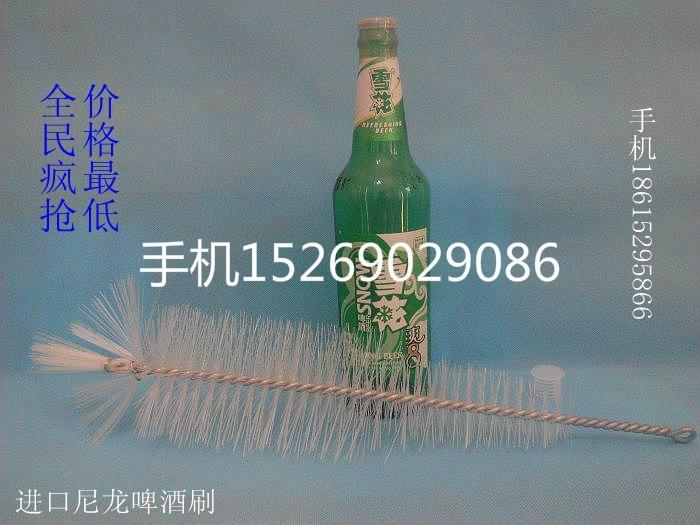 抢绿色白色长柄啤酒瓶毛刷啤酒毛刷子啤酒刷国产进口啤酒玻璃瓶刷 1