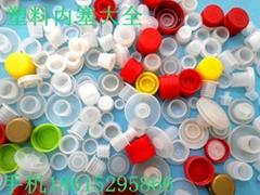 供應現貨白酒塑料內塞酒瓶塞陶瓷壇塞管道塞堵頭水管塞防塵塞人防