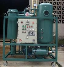 Online Turbine Oil Purification Systems