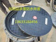加油站专用承重防水井盖
