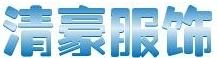 Qsinghow Apparel CO.,LTD