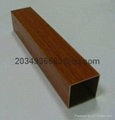 OEM T5 extruded coated wooden partern aluminum profile 6