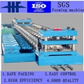 Automatic Highway Guardrail Roll Forming Machine 3