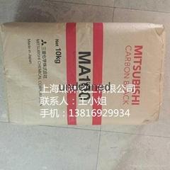 原装进口三菱色素碳黑MA100