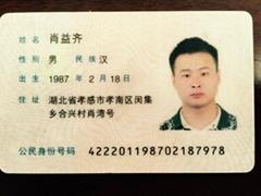 武汉市双益伞业有限公司