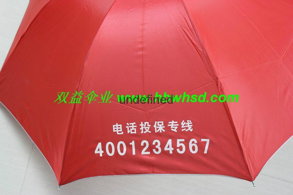 广告伞3021 2