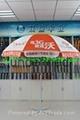 遮阳伞6010质量
