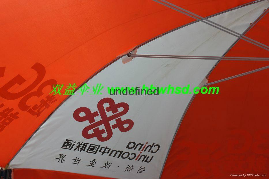 遮阳伞6010质量   2