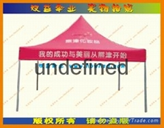 武漢廣告帳篷9003