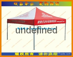 武漢折疊帳篷9010 1