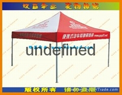 武汉折叠帐篷9010