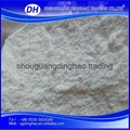 Leading Manufacturer Supply Sodium Carbonate with Best Price 3