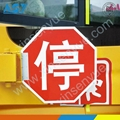 High quality stop road sign with LED
