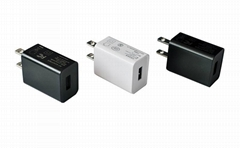 Power Adapter - 5V 1A USB power charger adapter
