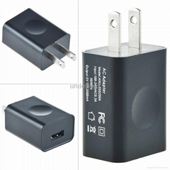 Power Adapter - xhy 7.5W case wall mobile power adapter