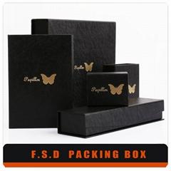 DIY Design Custom Gift Paper Box