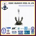 Casted Type 95 Spek Marine Anchor, 95-Spek Anchor