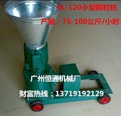 广州市恒通机械设备饲料颗粒机
