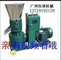 广州恒通机械设备饲料颗粒机 5