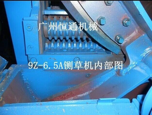 广州市厂家直销铡草机 2