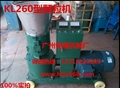 广州市恒通机械KL260饲料颗