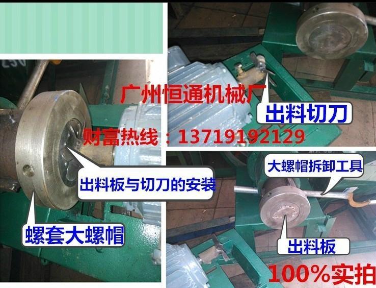恒通厂家直销P58饲料膨化机 3