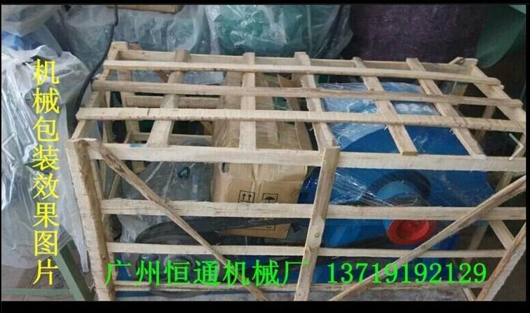 恒通厂家直销420型木材粉碎机 3