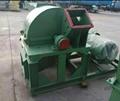 恒通厂家直销420型木材粉碎机