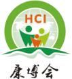 HCI 2018第九届 中国(广州)国际健康保健产业博览会