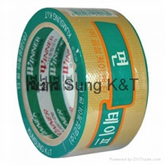 Fabric Cloth Duct Tape