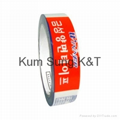 Double-sided Tissue Tape