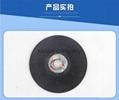 depressed center angle grinder wheel / disc / blade for metal grinding polishing