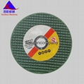 Abrasive Cutting Grinding wheel for metal Great quality