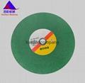 Abrasive Metal Cutting Discs,Cutting Wheel, High Quality Metal Cutting Disc