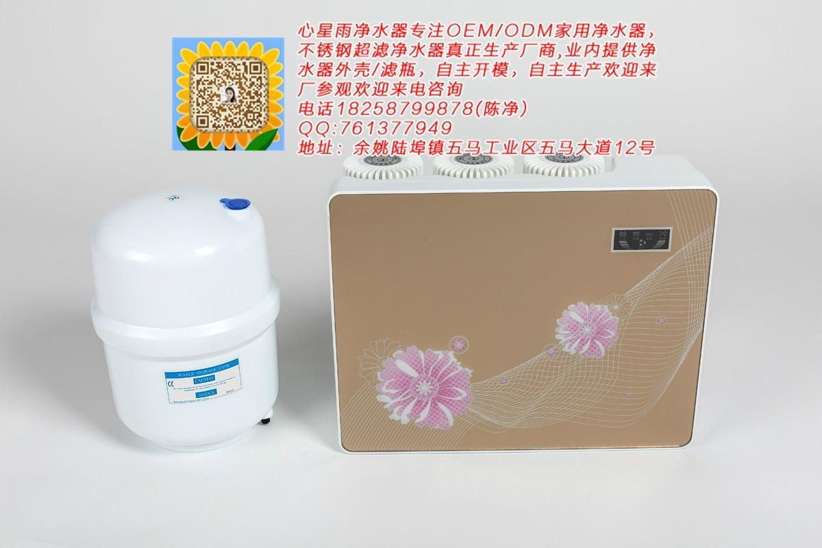 反滲透淨水器 1