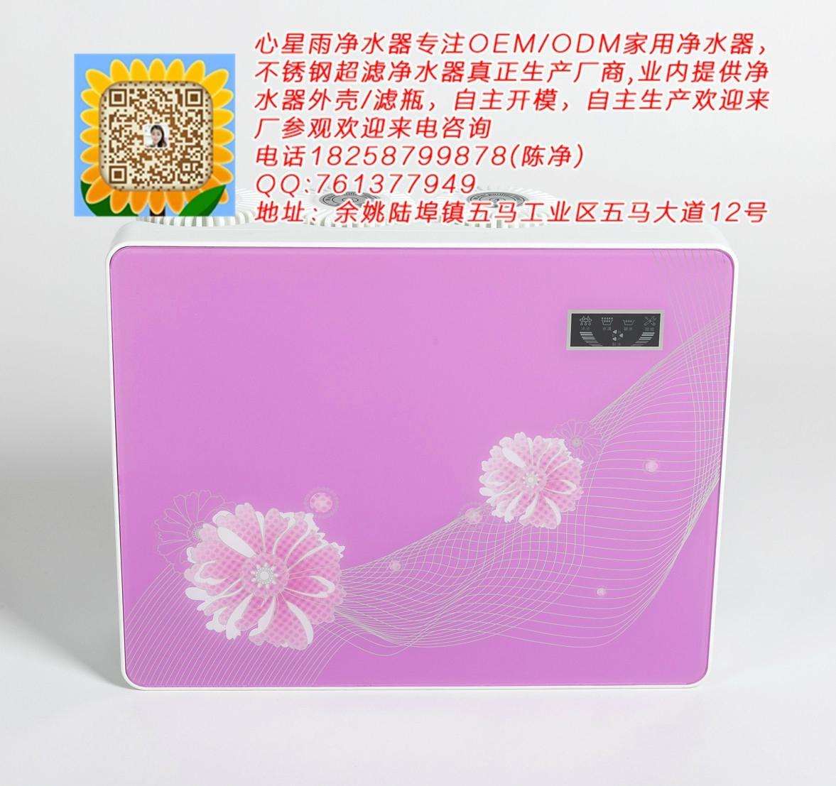 反滲透淨水器 3