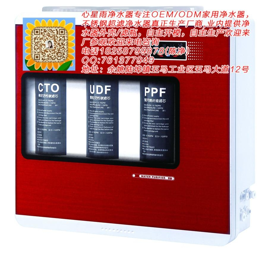 反滲透淨水器 4