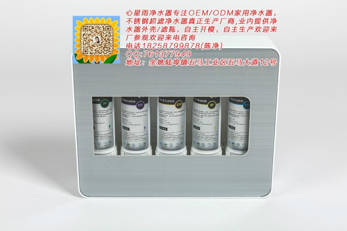 五級超濾機 2