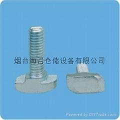 工業鋁型材專用T型螺絲
