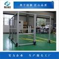 铝型材机器人围栏 3