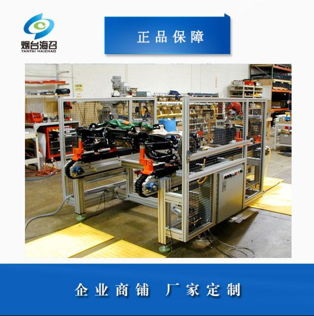 铝型材机器人围栏 1